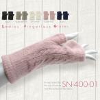 ハンドウォーマー 手袋 レディース 暖かい 指なし スマホ おしゃれ 日本製 冬 指切り 裏起毛 冷え取り ニット プレゼント ギフト