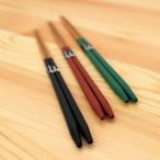 大分の竹箸 スス細箸 23cm