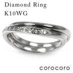 シンプル数付き2本セット天然ダイヤモンドリング指輪ホワイトゴールド
