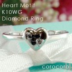 ショッピングハート ハートモチーフダイヤリング指輪ホワイトゴールドピンキーリング天然ダイヤモンドリング