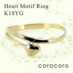 ショッピングハート ハートモチーフリング指輪ゴールドリング