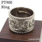 幅広リング指輪プラチナリング アンティーク模様PT900リング