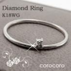ショッピング記念 シンプル一粒ダイヤモンドリング指輪天然ダイヤモンドリングホワイトゴールドリング