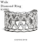 透かし模様アンティークダイヤモンドリングホワイトゴールドK18WG指輪