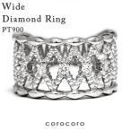 透かし模様アンティークダイヤモンドリングPT900プラチナ指輪