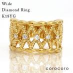 透かし模様アンティークダイヤモンドリングイエローゴールドK18YG指輪