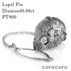 タイニーピンライオンのラぺルピンプラチナダイヤモンド付 PT900タイピン