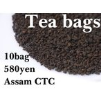 corona 紅茶/アッサムCTC (ティーバッグ10袋)