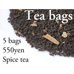 corona 紅茶 / スパイスティー (ティーバッグ5袋)フレーバーティー フレーバードティー
