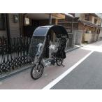 ベビー用品 and 1=1 - 子供のせ自転車、ギュット、バビー等の屋根 、1枚パネルのUV薄手黒色の防水生地のベビー用品、3人乗り 自転車にのNキットPPGK