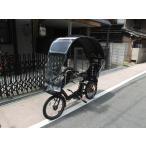 子供椅子のカバー、育児、子育てグッズ アイテム、20インチ子供のせ電動アシスト自転車 にブラックフレームのノーマルキット