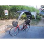 チャイルドシートのカバー、電動アシスト自転車 子供乗せ 3人乗り 雨除け 日よけ 風除け UV 子育て ママチャリ グッズ   リムジンUN
