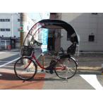 育児、子育ての UVカット、日除け、雨除けの自転車グッズ用品