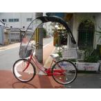 パナソニック、ブリジストン、ヤマハ 電動 アシスト 自転車に 風よけの子供乗せ 屋根 が誕生!ギャラクシー後カゴD