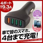 スマホ iPhone7 アイフォン 車載充電器 カーチャージャー