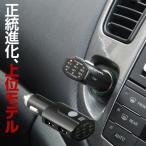 FMトランスミッター ワイヤレス Bluetooth ブルートゥース NFC対応 iPhone7 iPhone6s PLUS iPhoneSE 無線 車載 車内 音楽再生 BLUE MUSIC