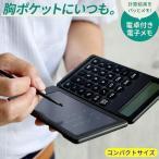 電子メモパッド 電子メモ帳 コンパクト 電卓 おしゃれ デジタル メモ帳 電池式 折りたたみ 小型 軽量 ポケットに入る
