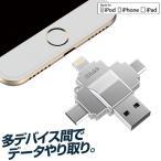 ショッピングカード microSDカードリーダー iPhone Lightning Android USB Type-cUSB2.0 対応 4in1 スマホ 写真 動画 連絡先 データ保存 移動