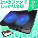 ショッピングノートパソコン ノートパソコン用 冷却 クーラー 静音 ノートPCクーラー アルミ 冷却 17インチまで対応