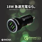 シガーソケット 2連 USB 2ポート スマホ 充電器 車 急速 12V 24V カーチャージャー 最大出力6A iPhone Android タブレット 車載用品