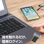パソコン 本体 新品 オフィス おすすめ 安い 指紋認証 鍵 USB 装置 ドングル PC ログイン リーダー Windows HELLO対応 Windows 10 8 7