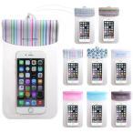 スマホ 防水ケース ip68 スマホカバー iPhone7 Plus iPhone6s アイフォン 全機種対応 プール 海 お風呂 アウトドア用品 野外フェス 3R-WC01