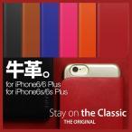 【在庫処分】iPhone 6 Plus 手帳型 横開き ケース カバー スライド式 天然牛革 高級 カード収納