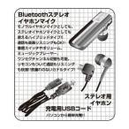 ショッピングbluetooth エアージェイ Bluetooth STEREO AIRSOUNDS HYBRID携帯電話用 ワイヤレスイヤホンマイク レッド BT-A4 RD
