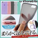 【処分価格】iphone6 6s対応 ソフト TPU ケース コネクタとジャック部分にダストカバーが付いた一体型ケース TUNEWEAR SOFTSHELL