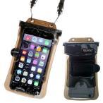 スマホ 防水ケース ipx8 浮く水中撮影 プール iPhone7 Plus iPhone6s 携帯 カメラ スマートフォン アイフォン 防水ポーチ 海 アウトドア お風呂