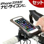 防水ケース自転車マウントセット 防水ポーチ iPhone6 Plus スマートフォン スマホ