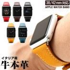 Apple Watch アップルウォッチ バンド ベルト SLG Design スマートウォッチ ハンドメイド 腕時計用ベルト 替えベルト