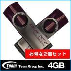 USBメモリ メモリー 4GB 回転式 TEAM チーム TG004GE902VX USBフラッシュメモリ 小さい 2個セット