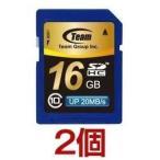 SDカード 16GB class10 秒速最大20MB TEAM 2個セットの画像