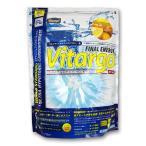 ヴィターゴ ファイナルエナジー ヴィターゴ グレープフルーツ味 1kgファインラボ