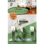 額吊金具 ステンカラーフック1号 合板 木壁 石膏ボード用 3個入 ホワイト No.3016-0