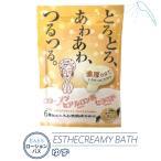 エステクリーミーバス ゆずの香り 入浴剤 お風呂