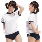ショッピングコスプレ 【送料無料SALE】コスプレ 女子高生 ブルマ体操着 PC010131ネイビー