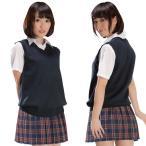 ショッピングコスプレ コスプレ 学生服 チェックスカートベスト ブルー PC010164