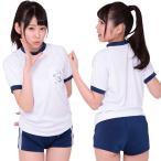 ショッピングコスプレ コスプレ 女子高生 イマドキ体操服 KA0160NBネイビー