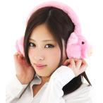 ショッピングコスプレ コスプレ 衣装 耳あて ブタ X0079PIピンク
