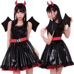 ショッピングコスプレ コスプレ ハロウィン 魔界の天使女子 A0630BK ハロウィン Halloween