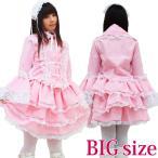 ショッピングコスプレ コスプレ 大きいサイズ マリアドレス BIG NH1015Bピンク