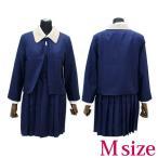 ショッピングコスプレ コスプレ 学生服 女子高等学校の学生服(旧制服) M