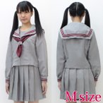 ショッピングコスプレ コスプレ 学生服 グレーカラーのセーラー服(冬制服) M NK3066M
