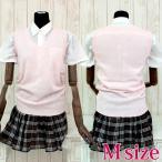 ショッピングコスプレ コスプレ 学生服 ニット制服セット ピンク M AO3029Mピンク