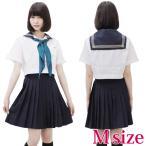 ショッピングコスプレ コスプレ 学生服 インターナショナルスクールのセーラー服(夏服) M AO3039M
