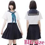 ショッピングコスプレ コスプレ 学生服 インターナショナルスクールのセーラー服(夏服) BIG AO3039B