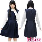 ショッピングコスプレ コスプレ 学生服 兵庫県の私立女子高等学校 旧制服 M AO3048M