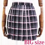 ショッピングコスプレ コスプレ大きいサイズ フリル スカート 仮装 イベント 余興 男性用 メンズサイズ